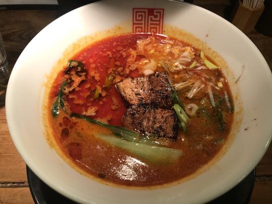 激辛担々麺@四川辣麺(しせんらーめん)西中島店
