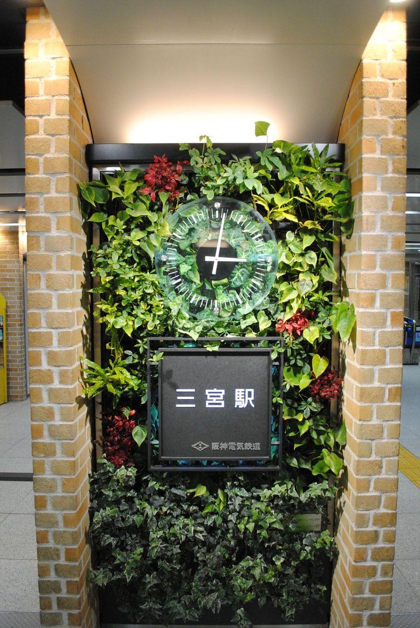 阪神三宮駅花時計