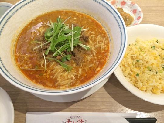 担々麺@ちゃいな平和楼 ソラリアプラザ店(福岡・天神)