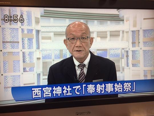 小野塚康之@NHK大阪