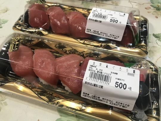 「大起水産」の持ち帰り寿司