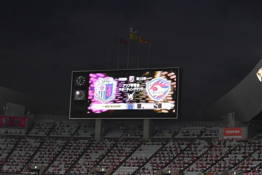 2020J1第12節:C大阪×V仙台@ヤンマースタジアム長居