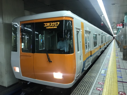 IMG_7374