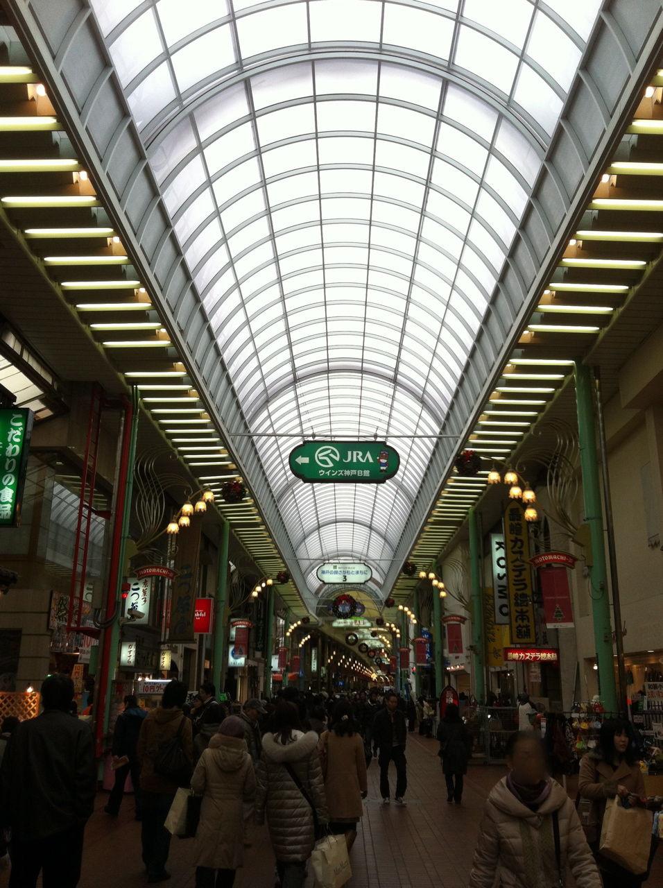 WINS神戸B館看板