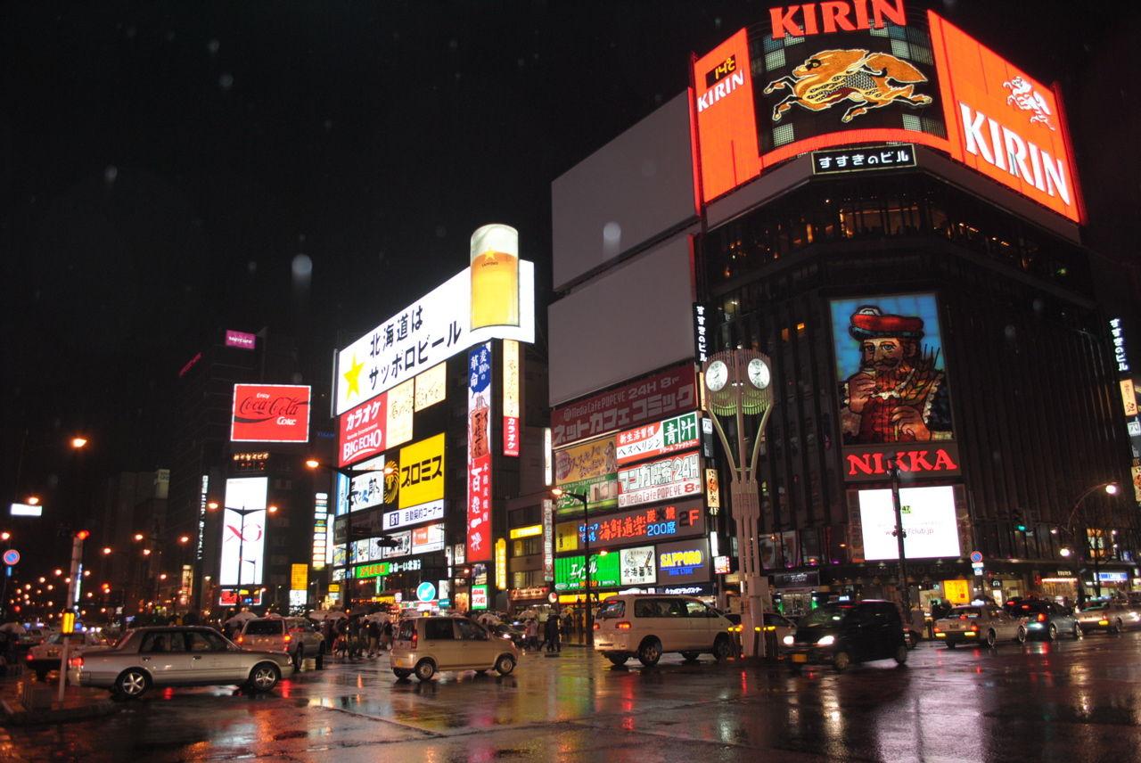 夜の札幌ススキノ