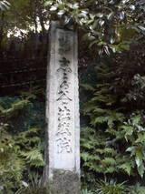 京都・鹿ヶ谷 法然院