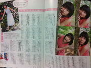 能年玲奈@NHKステラ20130927号-3