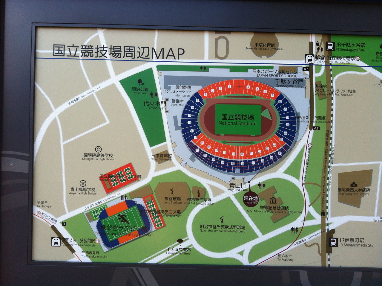 国立競技場周辺MAP