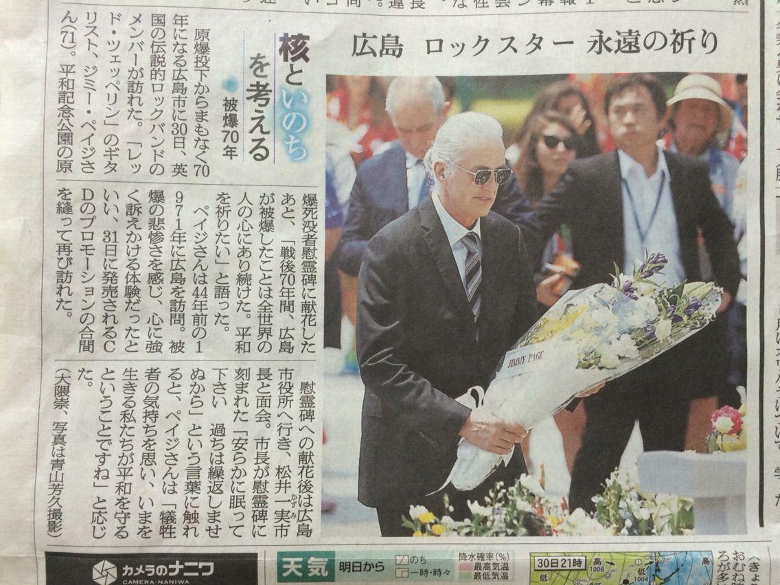 Jimmy Page 's , revisit Hiroshima