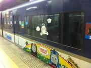 京阪電車「きかんしゃトーマス」号