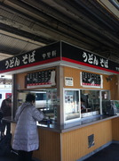 JR鳥栖駅6番ホーム「中央軒」