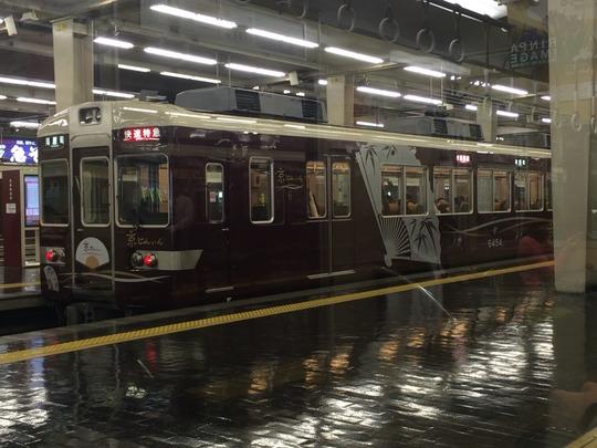 京とれいん(阪急京都線の観光列車)