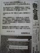 1dc6e384.jpg