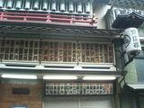 20060507新宿末廣亭