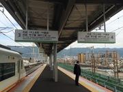 難波、神戸方面ホーム