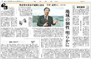 千田嘉博さん@20150207東京新聞・夕刊