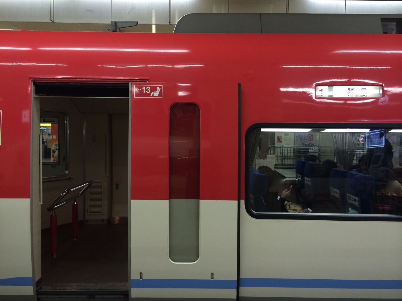 赤い伊勢志摩ライナー-2