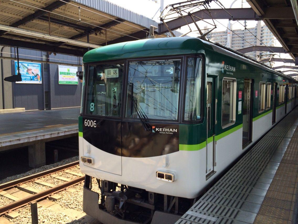 【塗装が美しい】京阪電車の急行
