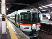特急富士川-1