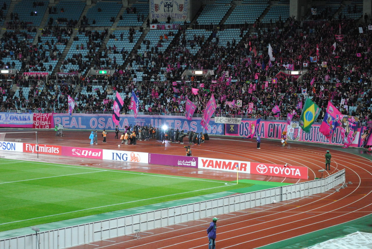 OSAKA CITY FOOTBALL CLUB
