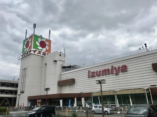 イズミヤ松原店(大阪府松原市)