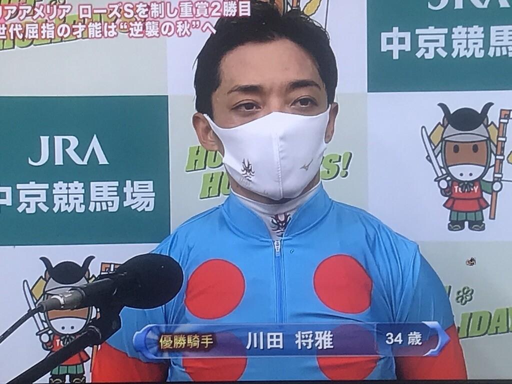 競馬 2020 中京 場