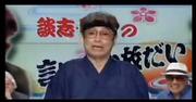 立川談志さん、亀田を語る