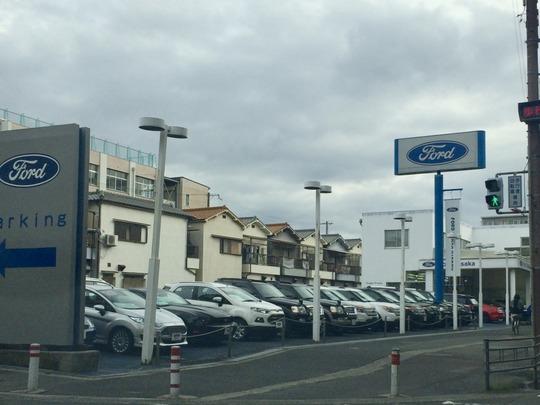 Ford Osaka Hirano
