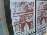新生快楽亭ブラック毒演会大阪編vol.6