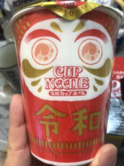 Reiwa Cup noodle.