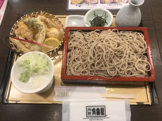 【蕎麦】旬の京野菜と丹波鶏の天ざる@有喜屋(うきや)京都桂川店