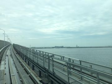 port liner