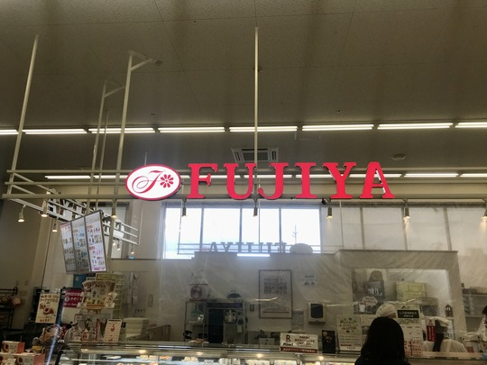 Fujiya-Aeontown Hirano