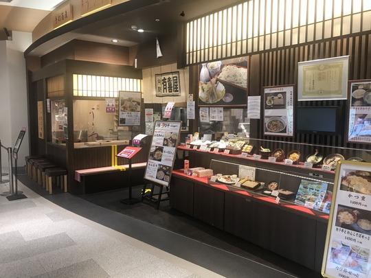 有喜屋(うきや)京都桂川店