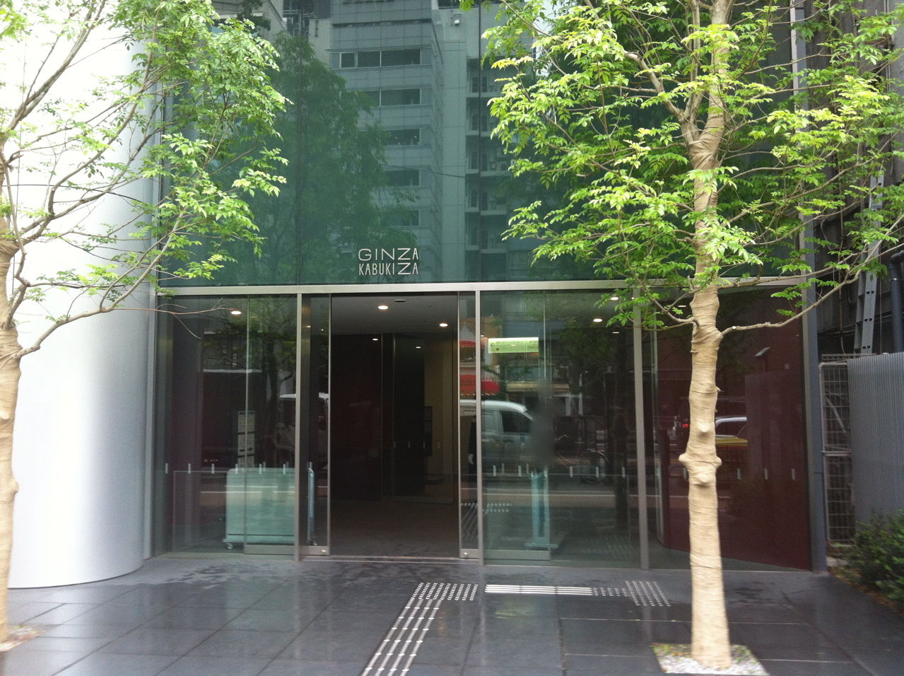 歌舞伎座タワー入口