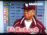 20080403野村監督