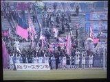 20080309水戸×C大阪-2