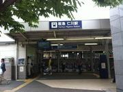 阪急仁川駅東口正面