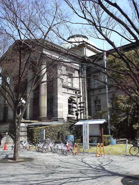 大阪府立中之島図書館(2009年撮影)-0
