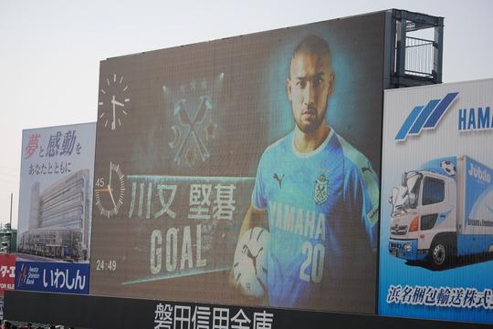 Kawamata Goal -2