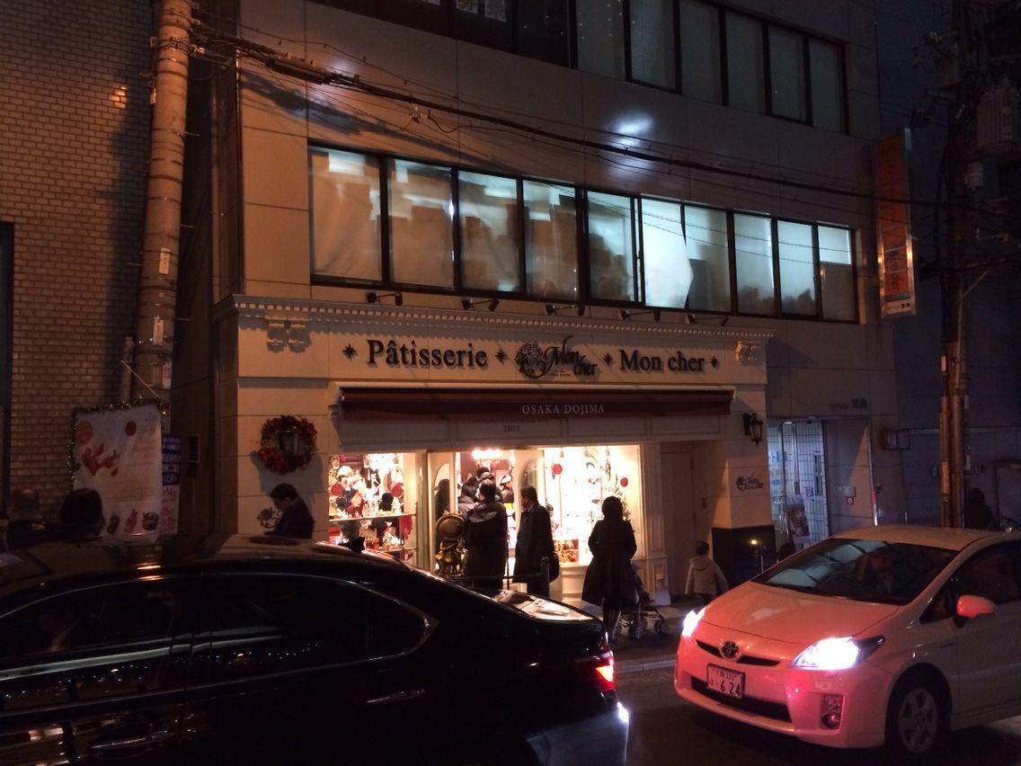「堂島ロール」のモンシェール堂島本店