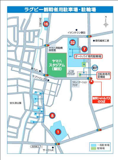 20151219ヤマハスタジアム駐車場マップ