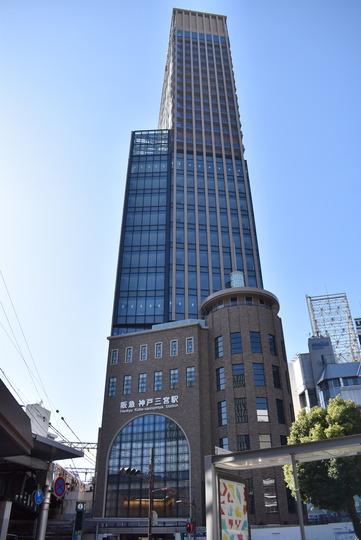 20201114神戸阪急ビル東館(阪急神戸三宮駅)