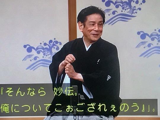NHK日本の話芸『本能寺』桂米團治(2020年9月放送)