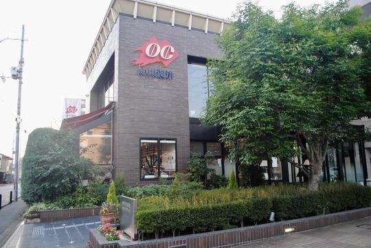 小川珈琲本店(京都・西京極)