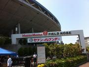 HottoMottoField神戸