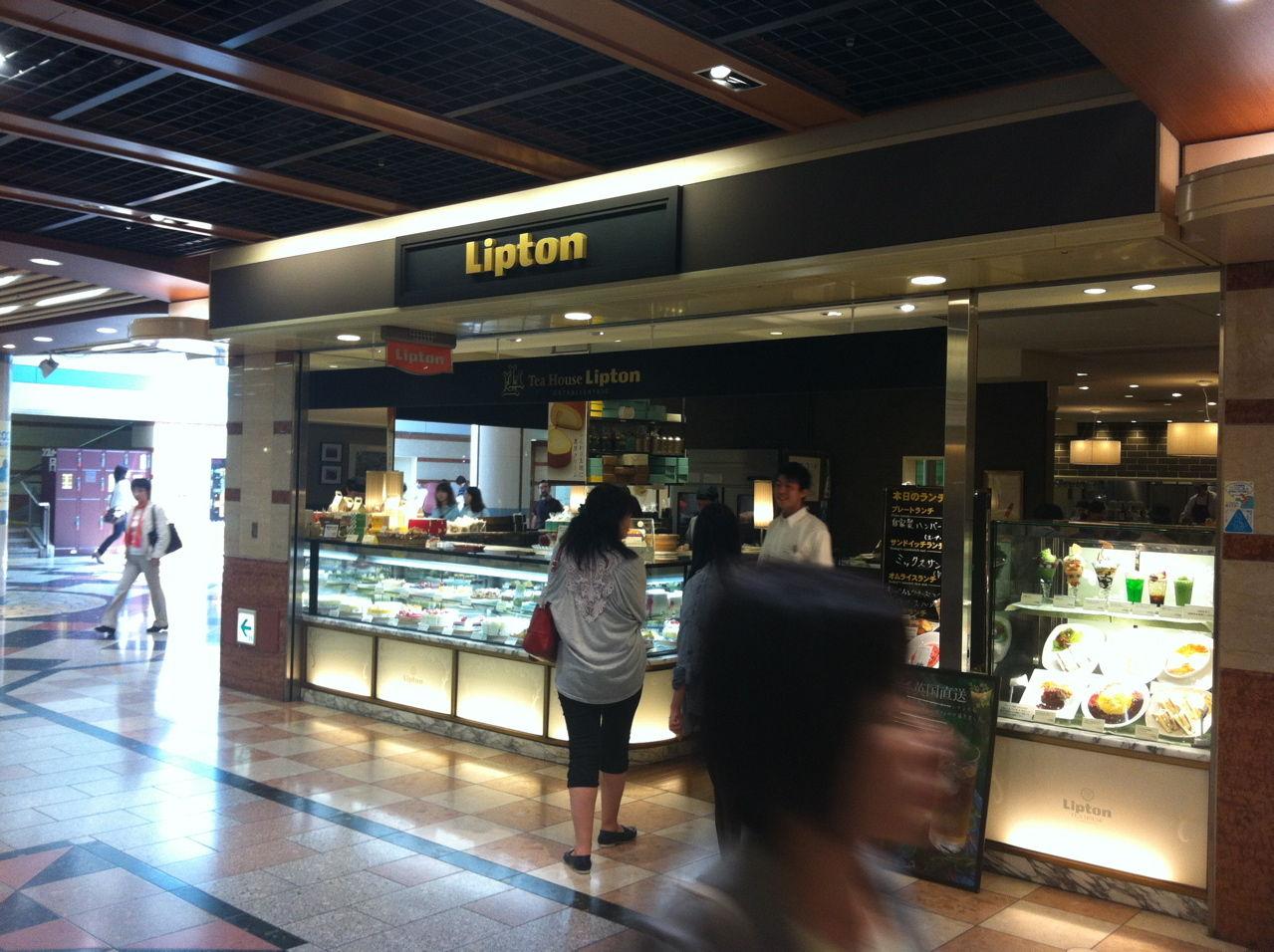 Tea House Lipton Porta Kyoto-1
