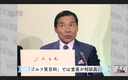 14_GOLF笑百科@生活笑百科