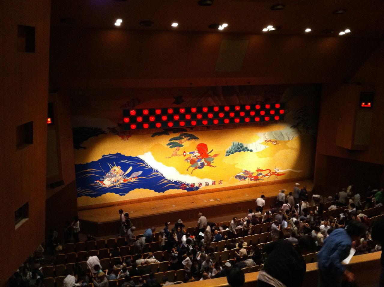 神戸文化ホール・中ホールの緞帳