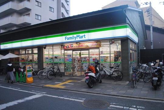 ファミリーマート柳馬場押小路店